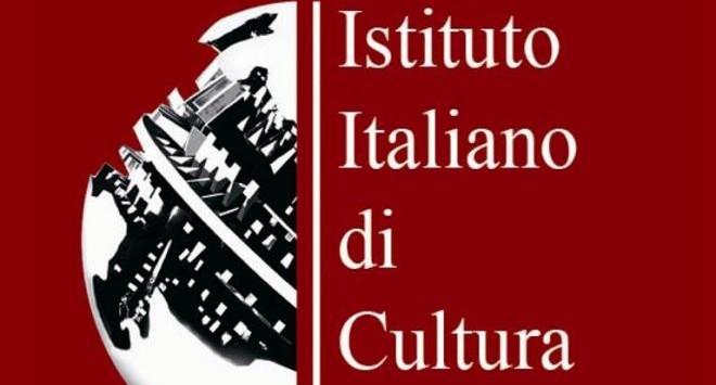 Istituto_Italiano_di_cultura_di_Atene