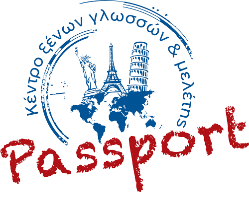 Passport | Kέντρο Ξένων Γλωσσών και μελέτης